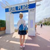 C'est parti 🤩  Vous voulez pratiquer une activité de bien-être 🌿 dans un lieu historique de la Côte d'Azur, face à la mer 🌊 ☀️ , au sein d'une plage familiale de référence - sur 60 m2 de parquet ombragé ?  Et bien la bonne nouvelle c'est que tout cela est possible & dès la semaine prochaine 🙌  On va se retrouver tout l'été sur la plage du Ruhl au 1 Prom. des Anglais 🌟, 06000 Nice pour de la méditation avec Fany 🙏🏻, du HIIT dance avec Sandrine 🤸🏼& du cardio training avec Stéphan 🎯.  Voici les horaires : Tous les mardis matin = méditation 8h prix 12€ Tous les mardis soir = HIIT dance à 19h30 prix 15€ Tous les jeudis matin = Circuit training à 8h prix 15€  Qu'est ce que le HIIT Dance ? C'est de la Danse Cardio synchronisée sur des musiques de différents styles (Hip Hop, reggaeton, pop, latino, electro...)🎵 mixée avec des mouvements de fitness (Squats, jumping jacks...) 🤩 Ou comment brûler des calories de manière ludique tout en travaillant la coordination et le renforcement musculaire 🤩🍑 !  @ruhlplage  @meditationnice  @sandnico_coaching  @stephanlecaplain   Infos et résa sur le site de Cozette, lien dans la bio ☝️  #meditation #hiitdance #circuitraining #bienetrenice #sportnice #ruhlplage #ruhl #plagenice #nice06 #frenchriviera #cozettelaconciergerie